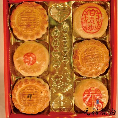 【元福手工餅】六彩圓滿囍餅-訂做