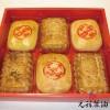 【元福手工餅】六色龍鳳喜餅-訂做