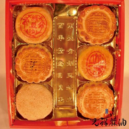 【元福手工餅】特級六彩圓滿囍餅-訂做