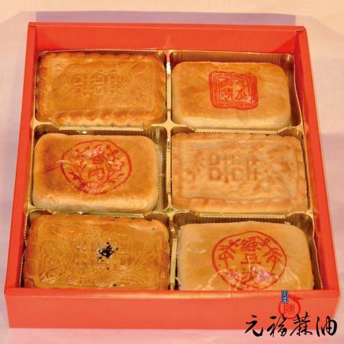 【元福手工餅】特級六色龍鳳喜餅-訂做