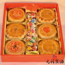【元福手工餅】頂級六彩圓滿囍餅-訂做