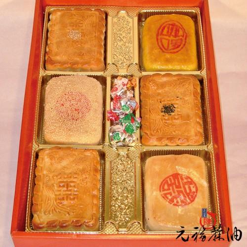 【元福手工餅】頂級六色龍鳳喜餅-訂做