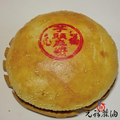 【元福手工餅】特級禮餅-訂做