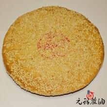 【元福手工餅】頂級禮餅-訂做