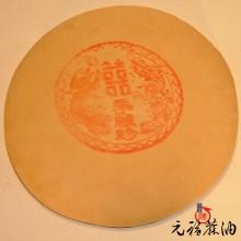 【元福手工餅】大發酵餅(椪餅)