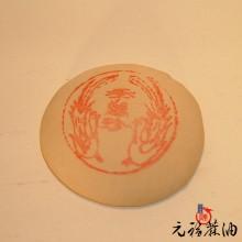 【元福手工餅】小發酵餅(椪餅)