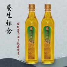 【優惠活動】頂級苦茶油2瓶特價3000元