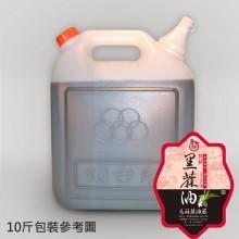【元福麻油】特級黑麻油-10斤桶包裝