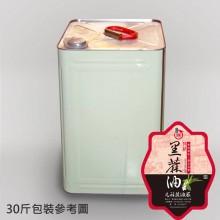 【元福麻油】特級黑麻油-30瓶或30斤桶裝