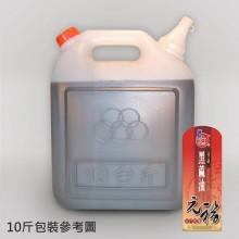 【元福麻油】頂級黑麻油-10斤桶包裝