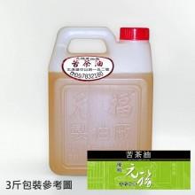 【元福麻油】優級苦茶油-3斤桶包裝