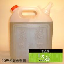 【元福麻油】純級苦茶油-10斤桶包裝