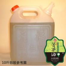 【元福麻油】特級苦茶油-10斤桶包裝