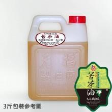 【元福麻油】特級苦茶油-3斤桶包裝