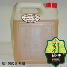 【元福麻油】特級苦茶油-5斤桶包裝