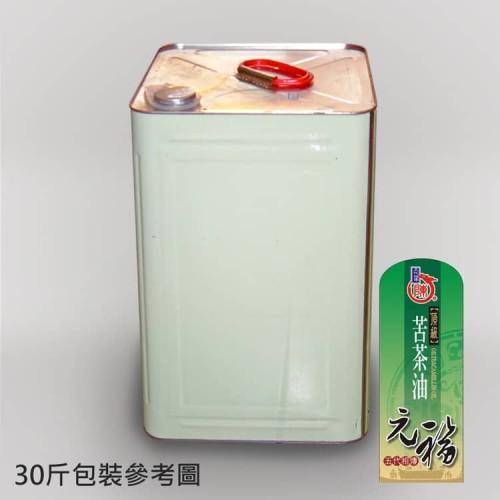 【元福麻油】頂級苦茶油-30瓶或30斤桶裝