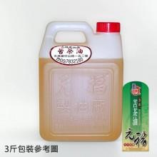 【元福麻油】頂級苦茶油-3斤桶包裝