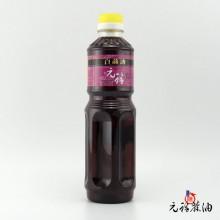 【元福麻油】純級白麻油(白芝麻油)