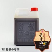 【元福麻油】特級花生油-3斤桶包裝