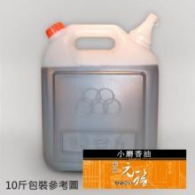 【元福麻油】純級小磨香油-10斤桶包裝