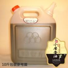 【元福麻油】特級小磨香油-10斤桶包裝