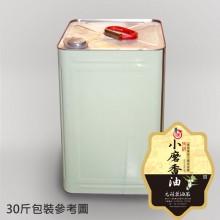 【元福麻油】特級小磨香油-30瓶或30斤桶裝