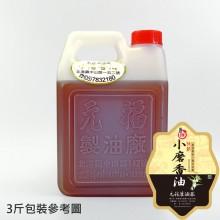 【元福麻油】特級小磨香油-3斤桶包裝
