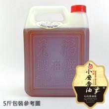 【元福麻油】特級小磨香油-5斤桶包裝