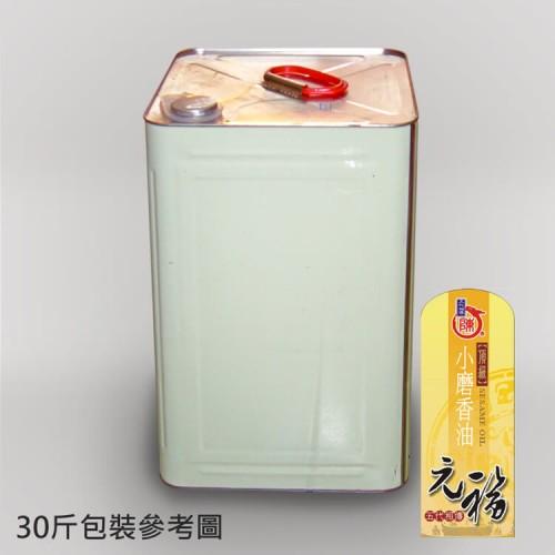 【元福麻油】頂級小磨香油-30瓶或30斤桶裝