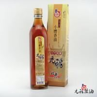 【元福麻油】頂級小磨香油