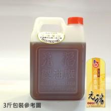 【元福麻油】頂級小磨香油-3斤桶包裝