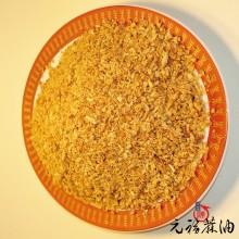 【元福五榖乾貨】香蒜酥(蒜頭酥)