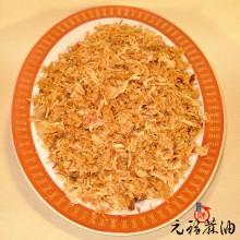 【元福五榖乾貨】香蔥酥(油蔥酥,紅蔥酥)