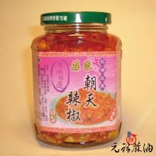 【元福漬物】蒜蓉朝天辣椒