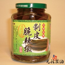 【元福漬物】剝皮脆辣椒