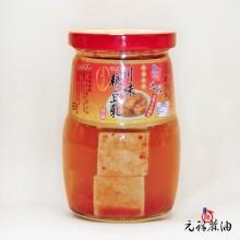 【元福漬物】特級川味辣豆腐乳/小