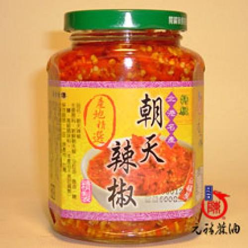 【元福漬物】特級朝天辣椒