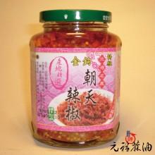 【元福漬物】特級金鉤朝天辣椒