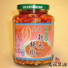 【元福漬物】特級豆瓣朝天辣椒