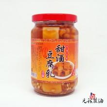 【元福漬物】甜酒豆腐乳/小
