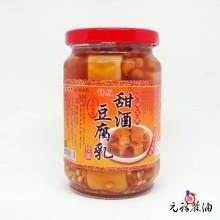 【元福漬物】特級甜酒豆腐乳/小