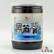 【優惠活動】嚴選黑芝麻醬買10送1
