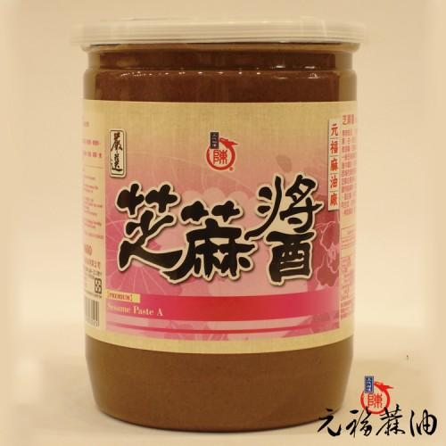 【元福醬料】特級嚴選芝麻醬(白芝麻醬)-30瓶或30斤桶裝