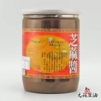 【元福醬料】芝麻醬(白芝麻醬)-30瓶或30斤桶裝