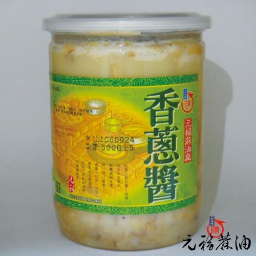 【元福醬料】香蔥醬