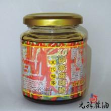【元福醬料】XO沙茶麻辣醬