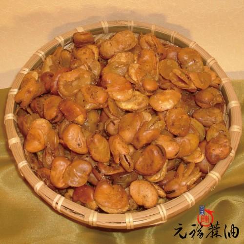 【古早味零食】黑胡椒蠶豆