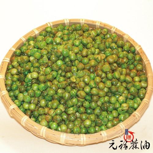 【古早味零食】鹹酥豌豆仁