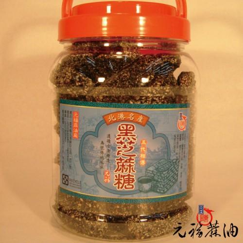 【古早味零食】黑芝麻酥糖