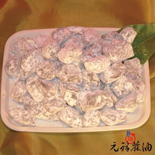 【古早味零食】桂圓新港飴